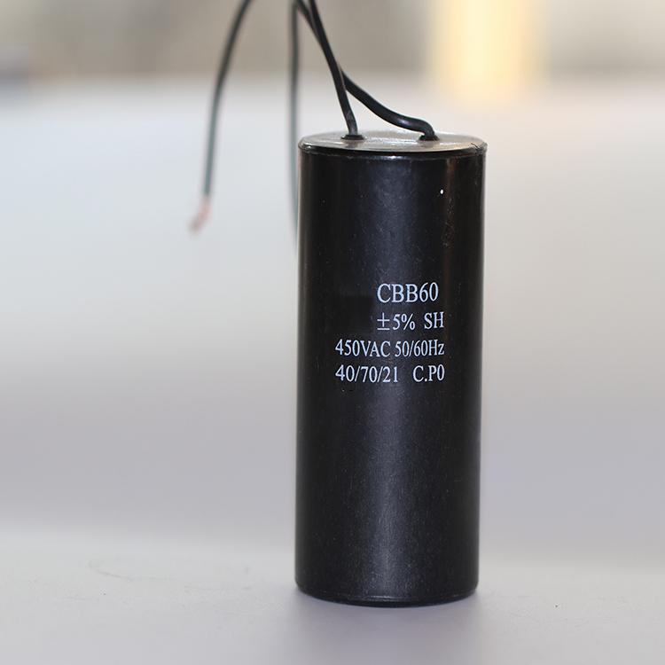 Condensator pentru pompe si motopompe CBB60 pret